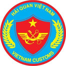 Cục Hải Quan